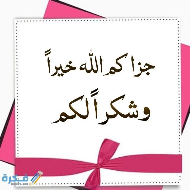 حوته حياة كتبي On Twitter تسلم 3
