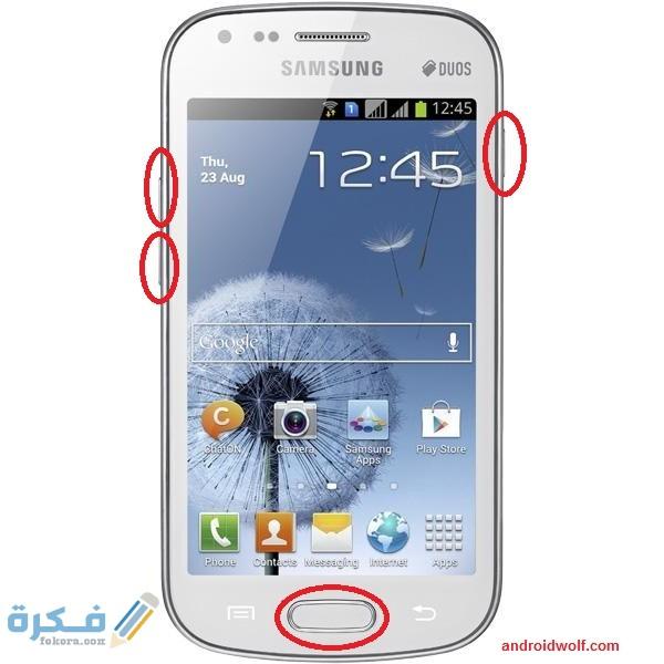 كيفية فتح قفل الهاتف سامسونج Duos موقع فكرة