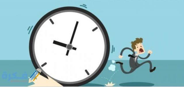 موضوع تعبير عن اهمية تنظيم الوقت في حياة الفرد موقع فكرة