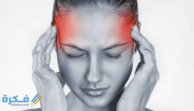 صداع وسخونة داخلية بالرأس ما السبب والعلاج موقع فكرة