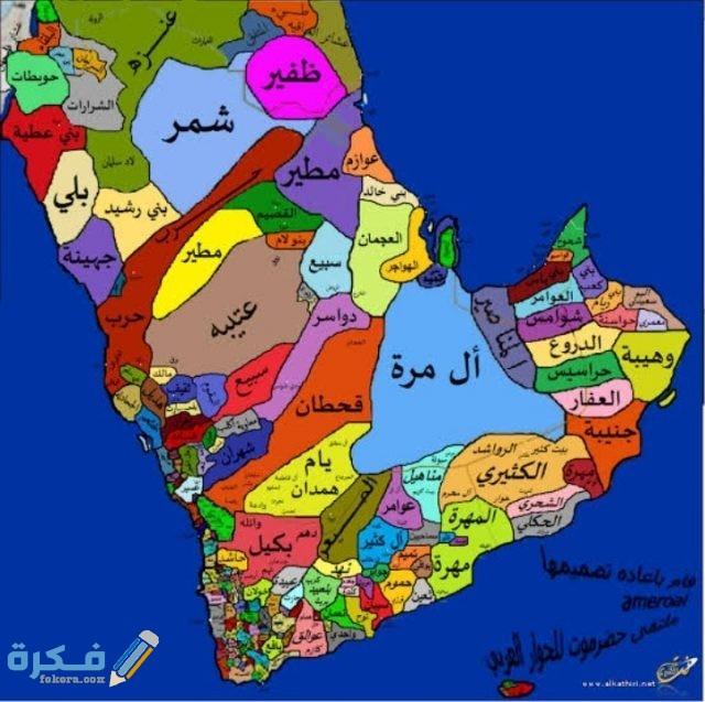 خريطة توزيع القبائل السعودية موقع فكرة