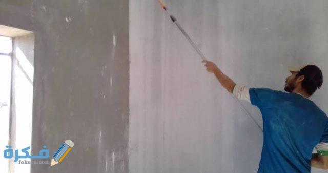 طريقة دهان الجدران بالمعجون بالصور موقع فكرة