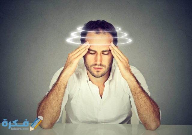 ما أسباب الشعور بالدوار والرعشة في الجسم وكيفية العلاج