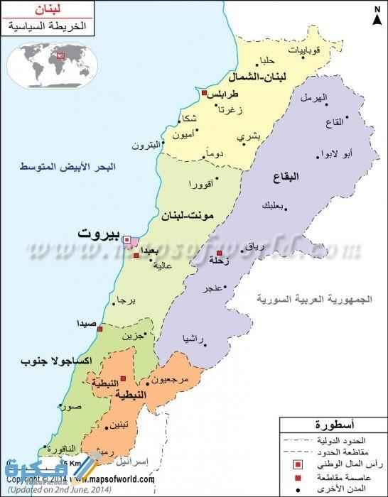 صور خريطة لبنان الطبيعية بالتفصيل بالمدن كاملة موقع فكرة
